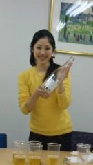 沢田美香 公式ブログ/知ってる?? 画像1