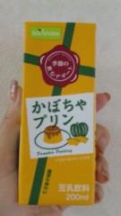 沢田美香 公式ブログ/飲んだよー! 画像1