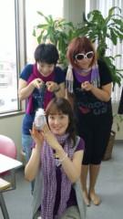 沢田美香 公式ブログ/感激♪♪♪ 画像1