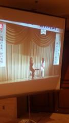 沢田美香 公式ブログ/大成功♪♪♪ 画像2