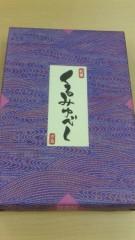 沢田美香 公式ブログ/グルメリポート(豪華だわ♪) 画像3