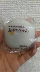 沢田美香 公式ブログ/軍団ちゃん♪♪♪ 画像2