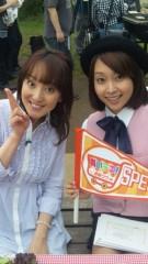 沢田美香 公式ブログ/昨日の報告☆(-^▽^-)☆ 画像2