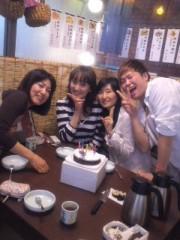 沢田美香 公式ブログ/おめでとう 画像2