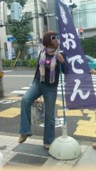沢田美香 公式ブログ/ハズカシッ 画像1