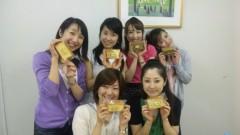 沢田美香 公式ブログ/そうなんです! 画像3