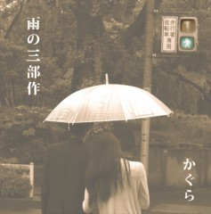 沢田美香 公式ブログ/かぐら♪ 画像3
