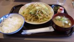 沢田美香 公式ブログ/みんなありがとう 画像1