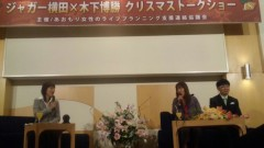 沢田美香 公式ブログ/まさか、起こしちゃった? 画像2