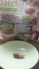 沢田美香 公式ブログ/5大ドライフルーツって知ってる?! 画像2