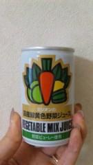 沢田美香 公式ブログ/でたぞ野菜ジュース 画像1