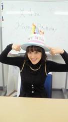 沢田美香 公式ブログ/楽しかったなぁー 画像2