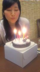 沢田美香 公式ブログ/おめでとう 画像1