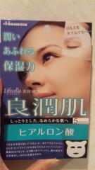 沢田美香 公式ブログ/☆シートパック☆ご報告 画像1