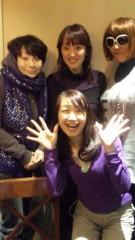 沢田美香 公式ブログ/賑やかランチは♪♪♪ 画像1