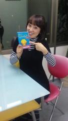沢田美香 公式ブログ/みんな、お疲れちゃーん 画像1