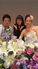 沢田美香 公式ブログ/ハッピーウエディング 画像1