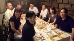 沢田美香 公式ブログ/幸せだぁ〜 画像1