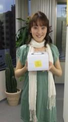 沢田美香 公式ブログ/サプライズ 画像1