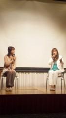 沢田美香 公式ブログ/米子トークショー 画像2