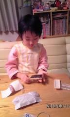 沢田美香 公式ブログ/ただいまー!! 画像2