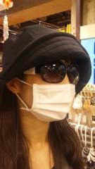 沢田美香 公式ブログ/UVの達人に聞け 画像2