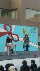 沢田美香 公式ブログ/学園祭〜♪♪♪ 画像2