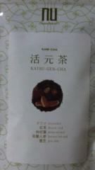 沢田美香 公式ブログ/生チョコを生んだらしい…☆ 画像2