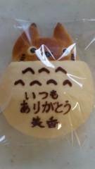 沢田美香 公式ブログ/おやしゅみ 画像3
