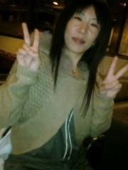 沢田美香 公式ブログ/気持ちばかりですが…☆ 画像2