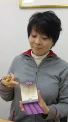 沢田美香 公式ブログ/もらったの(¨;) 画像1