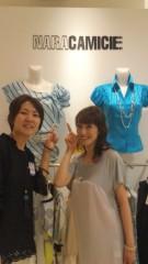 沢田美香 公式ブログ/パンダ店長(笑) 画像1
