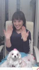沢田美香 公式ブログ/秋色ネイル♪ 画像2