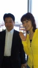 沢田美香 公式ブログ/だーれだっ!! 画像1