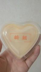 沢田美香 公式ブログ/マンゴーいっぱい♪ 画像1