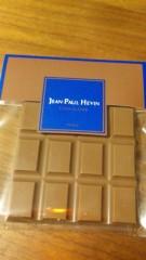 沢田美香 公式ブログ/不思議なチョコレート 画像2