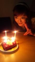 沢田美香 公式ブログ/皆でお祝い☆ 画像1