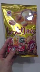 沢田美香 公式ブログ/食べたことある?? 画像2