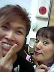 沢田美香 公式ブログ/メール&コメントありがと 画像2