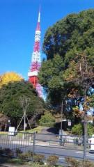 沢田美香 公式ブログ/あったかいねー 画像2