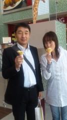沢田美香 公式ブログ/米子空港で!! 画像3