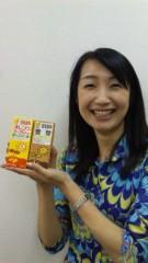 沢田美香 公式ブログ/オハヨー 画像1