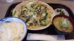 沢田美香 公式ブログ/ランチは定食屋さん(笑) 画像1