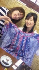 沢田美香 公式ブログ/おめでとう 画像3