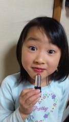 沢田美香 公式ブログ/甥っ子☆姪っ子 バンザイ 画像2