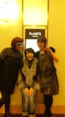 沢田美香 公式ブログ/えっやっちまったか 画像3