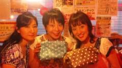 沢田美香 公式ブログ/☆ヽ(⌒▽⌒*)見てみて 画像1