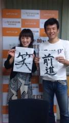 沢田美香 公式ブログ/笑 画像1
