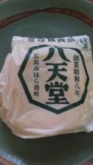 沢田美香 公式ブログ/冷たいくりーむぱん 画像1