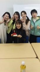 沢田美香 公式ブログ/嬉しいサプライズ♪ 画像2